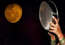 Tips For Karva Chauth Fast During Pregnancy