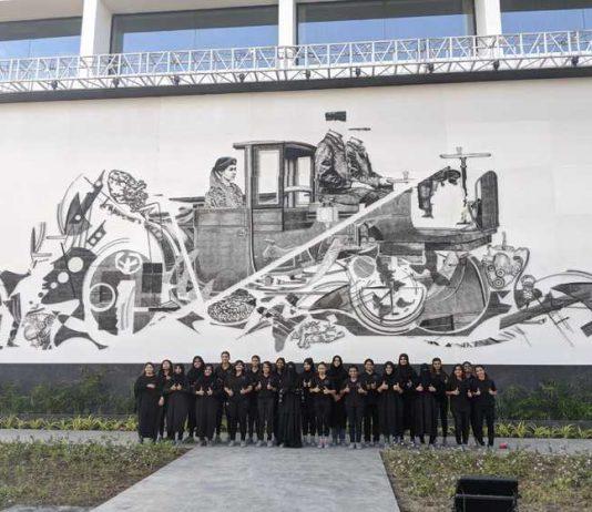 World's Largest Mosaic Portrait