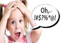 Discipline Kids against Swearing
