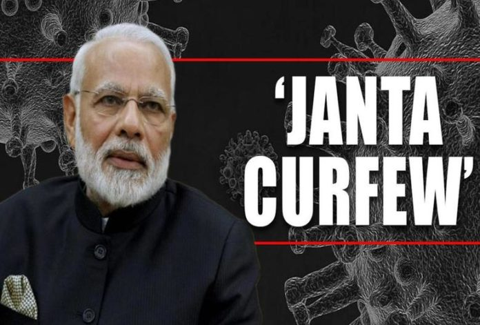 What Is Janta Curfew And Why It Is Important?